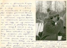 kut-08-1982-05-26