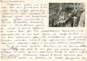 kut-08-1982-23-26