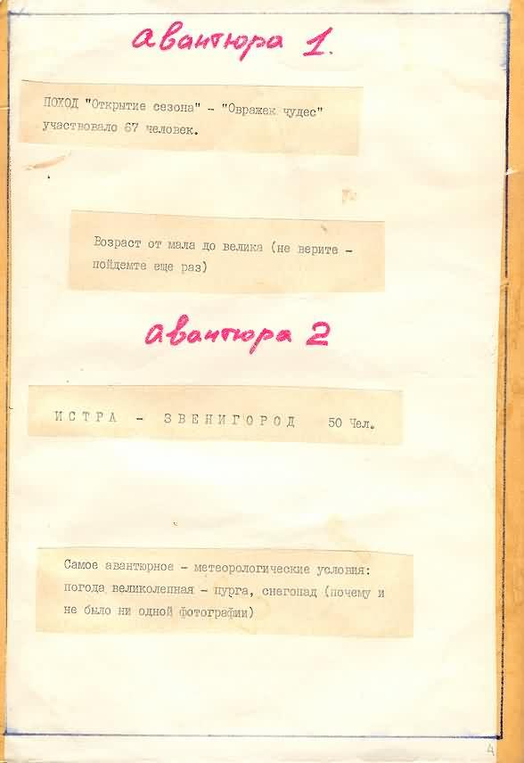 kut-09-1983-04-31
