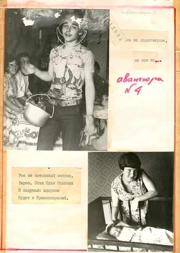 kut-09-1983-08-31