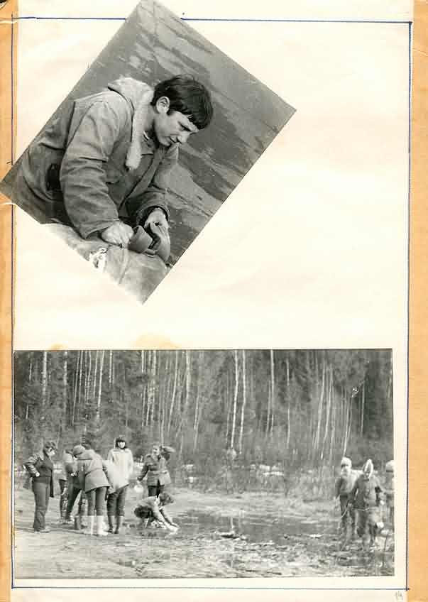 kut-09-1983-14-31