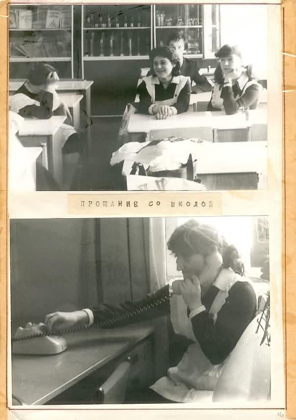 kut-09-1983-16-31