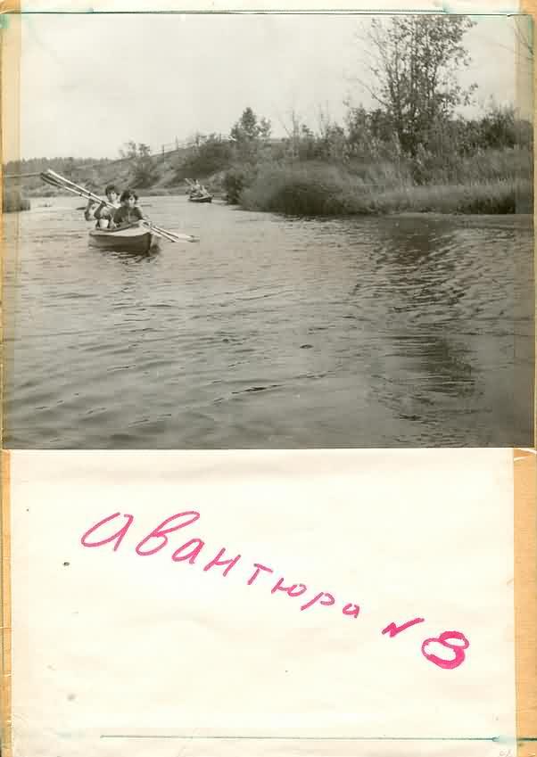 kut-09-1983-21-31