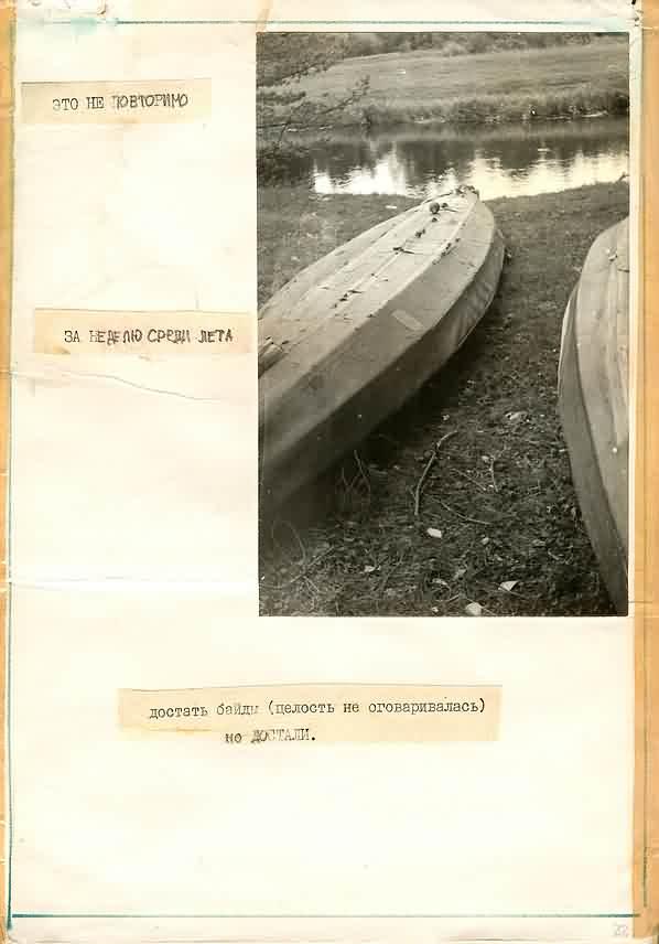 kut-09-1983-22-31
