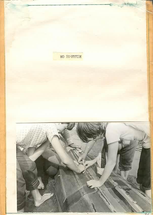 kut-09-1983-25-31