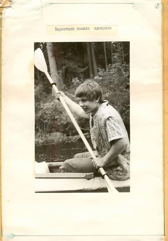 kut-09-1983-26-31