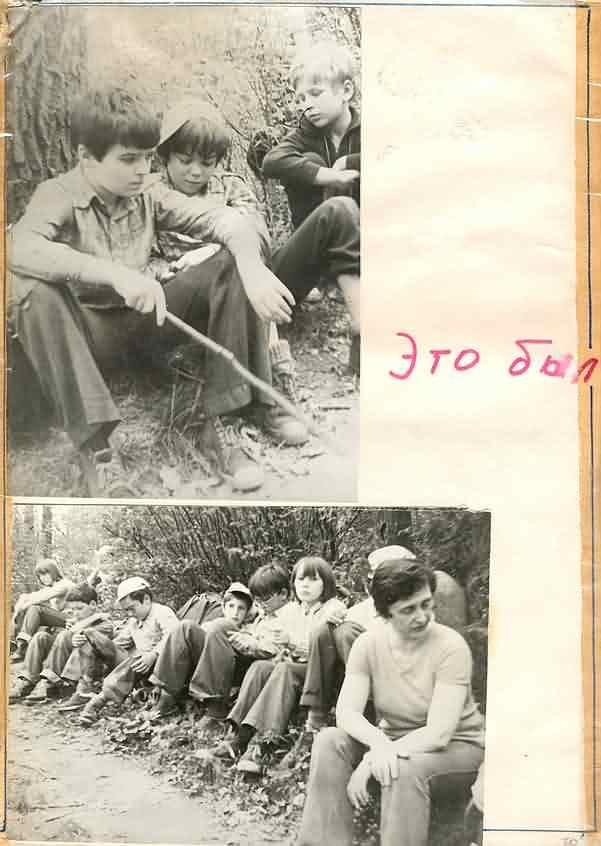 kut-09-1983-30-31
