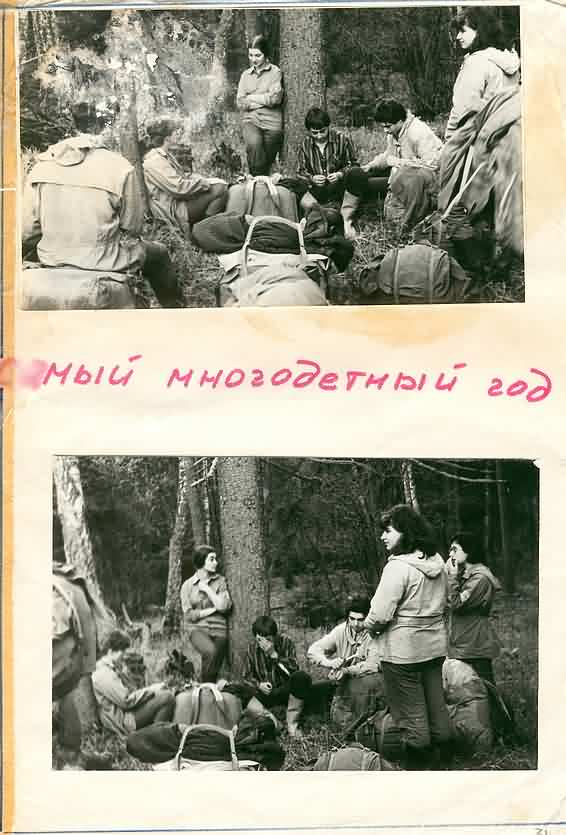 kut-09-1983-31-31