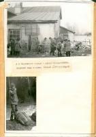 kut-09-1983-13-31