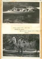 kut-09-1983-23-31