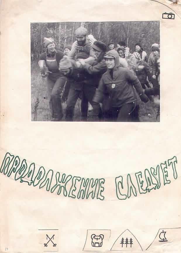 kut-10-1984-19-19