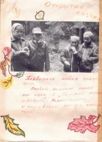 kut-10-1984-04-19