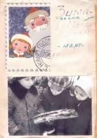 kut-10-1984-06-19