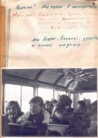 kut-10-1984-07-19
