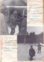 kut-10-1984-08-19