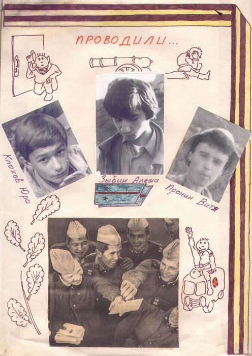 kut-11-1985-03-25