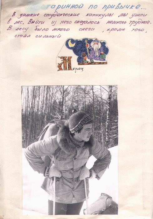 kut-11-1985-05-25