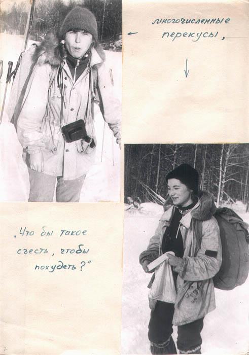 kut-11-1985-07-25