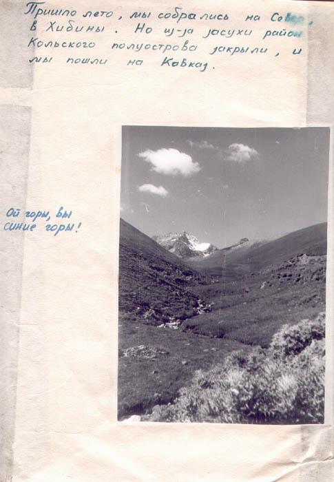 kut-11-1985-14-25