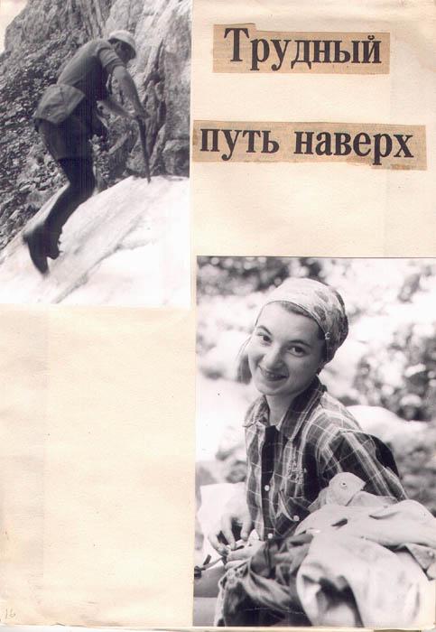 kut-11-1985-16-25