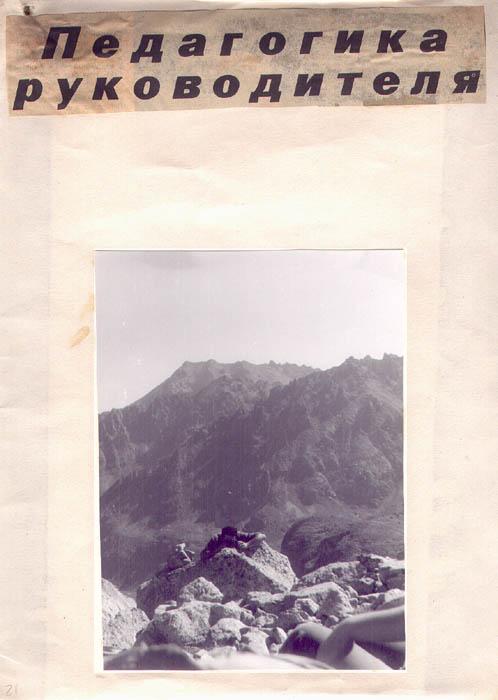 kut-11-1985-21-25