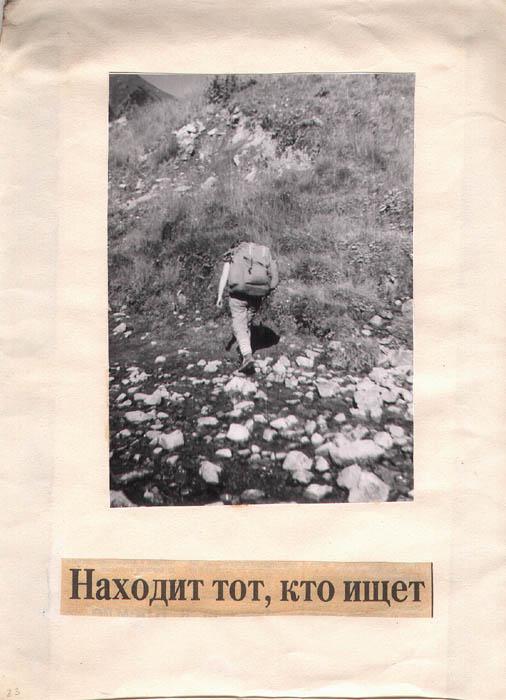 kut-11-1985-23-25