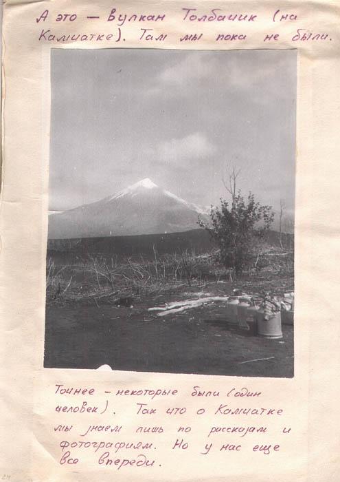 kut-11-1985-24-25