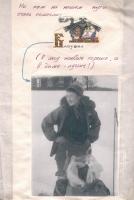 kut-11-1985-06-25