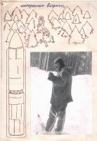 kut-11-1985-09-25