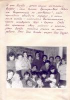 kut-11-1985-11-25