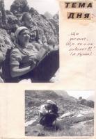 kut-11-1985-18-25