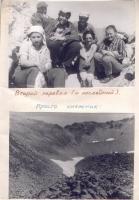 kut-11-1985-19-25