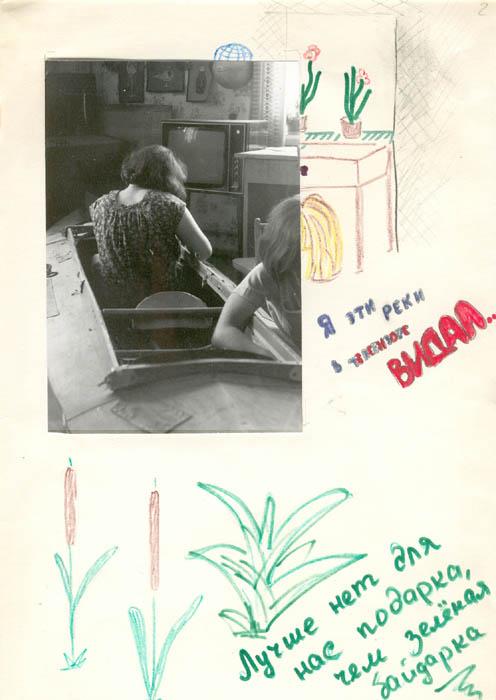 kut-12-1986-03-11