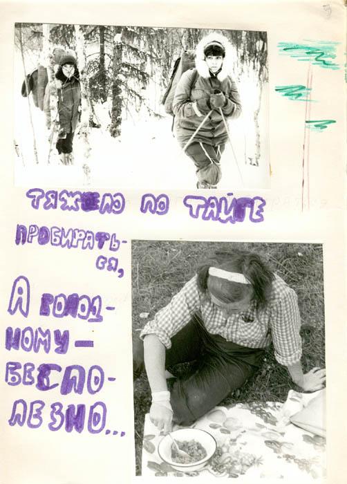 kut-12-1986-05-11