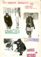 kut-12-1986-06-11