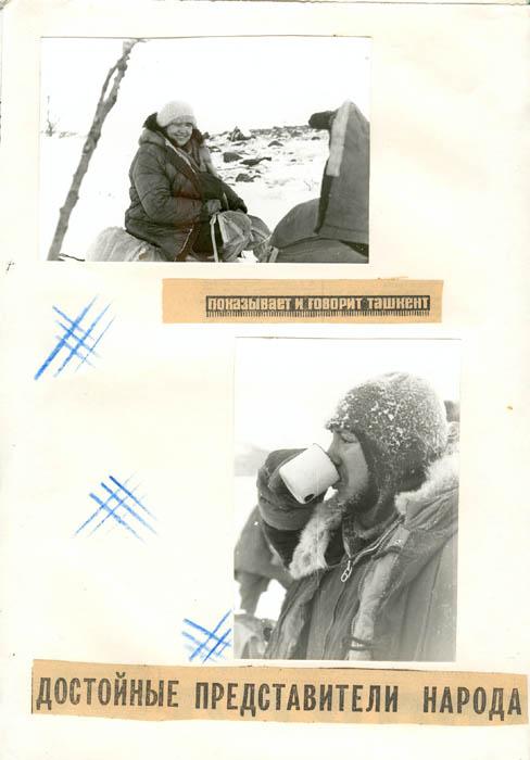 kut-13-1987-06-10