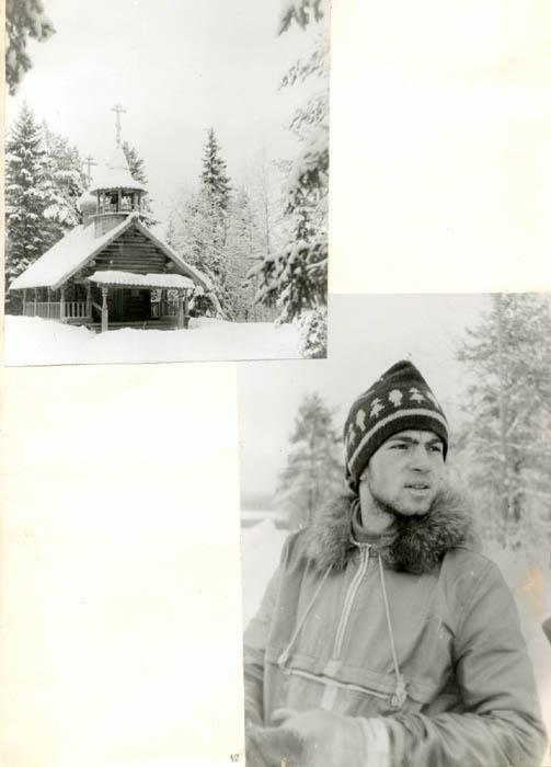 kut-14-1988-12-29