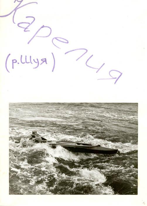 kut-14-1988-16-29