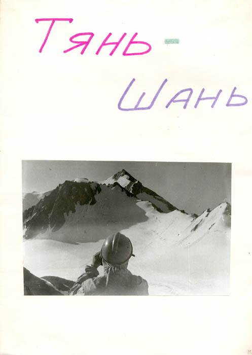 kut-14-1988-23-29
