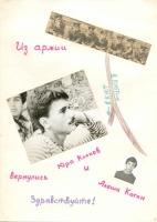 kut-14-1988-02-29