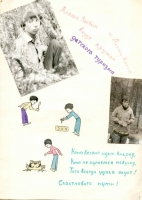 kut-14-1988-05-29
