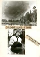kut-14-1988-20-29