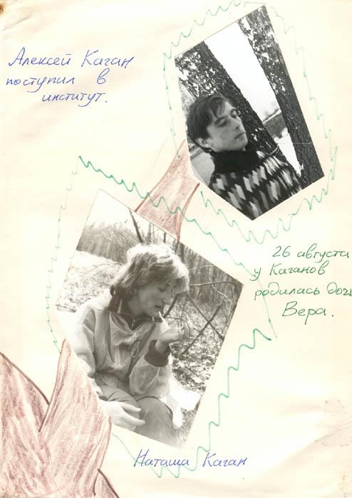 kut-15-1989-05-30