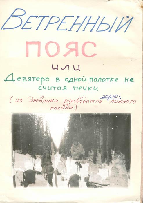 kut-15-1989-06-30
