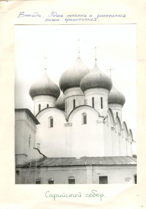 kut-15-1989-07-30