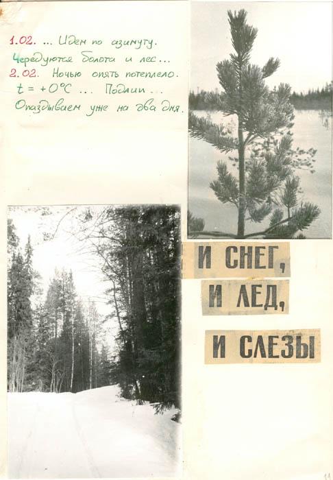kut-15-1989-11-30