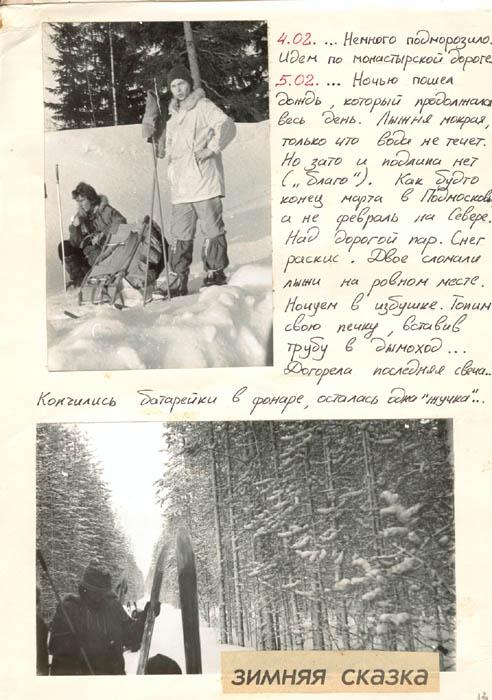 kut-15-1989-13-30