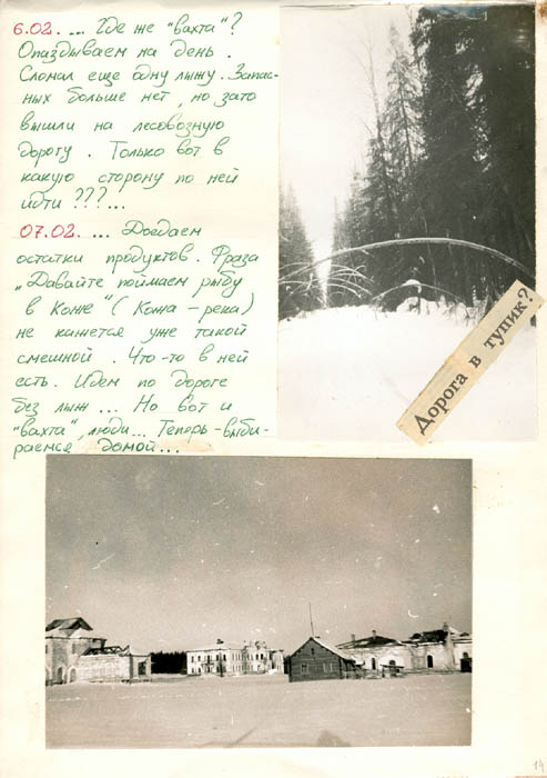 kut-15-1989-14-30