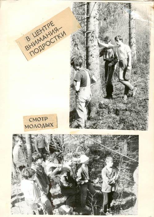 kut-15-1989-18-30