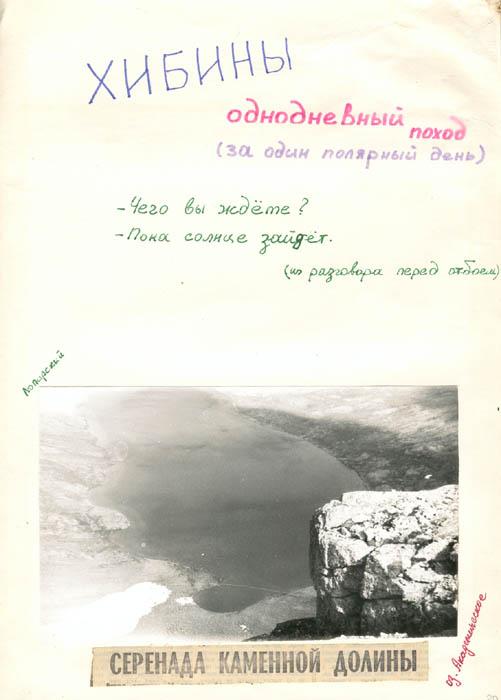 kut-15-1989-20-30